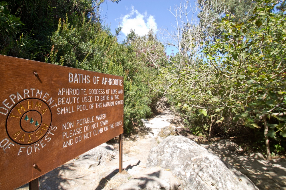 Bäder Bad der Aphrodite Zypern Reisebericht Paphos Rundreise