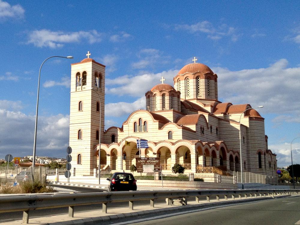 Straße Autobahn Zypern Roadtrip