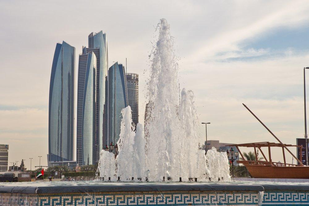 Abu Dhabi Marina Mall Brunnen