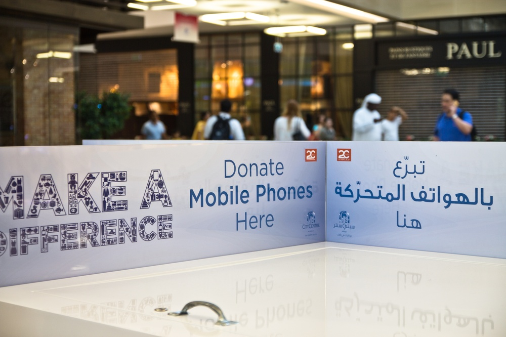 Dubai Donate Mobile Phones here