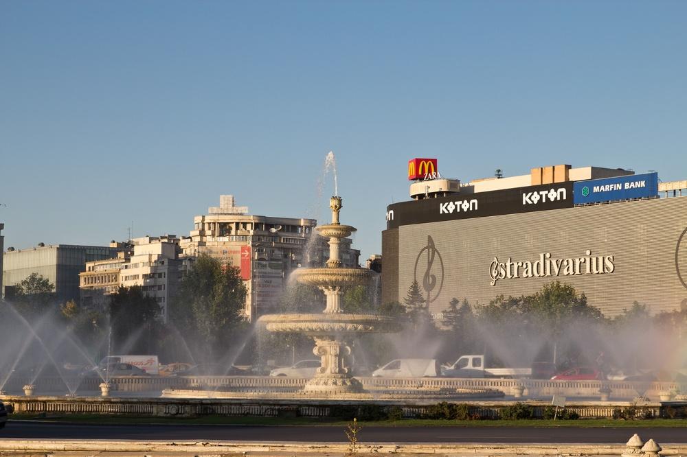 Vereinigungsplatz Bukarest Piața Unirii