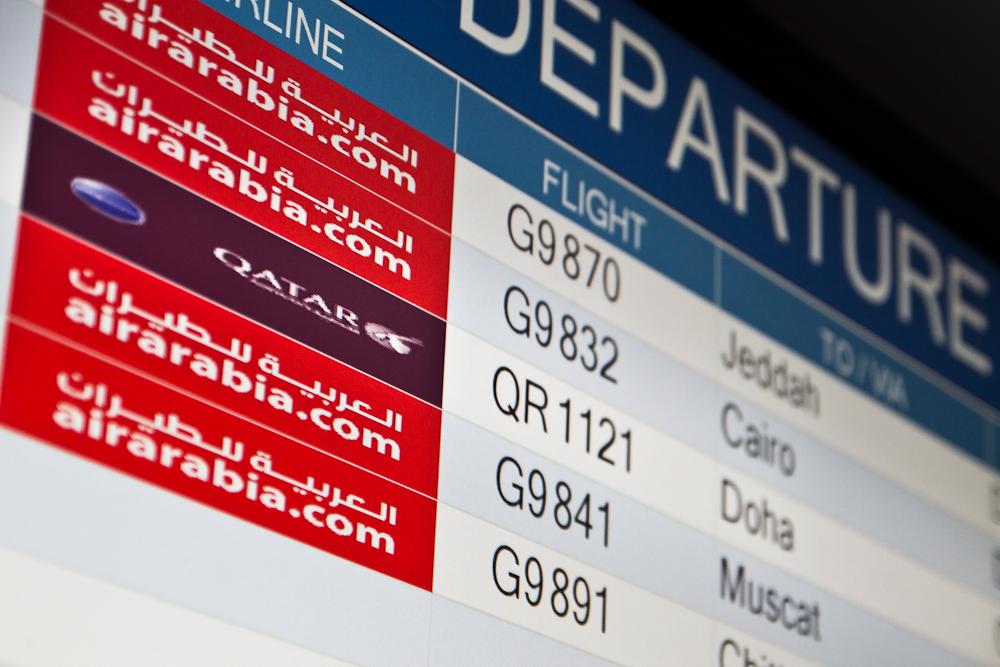 Flughafen Ras Al Khaimah Airport