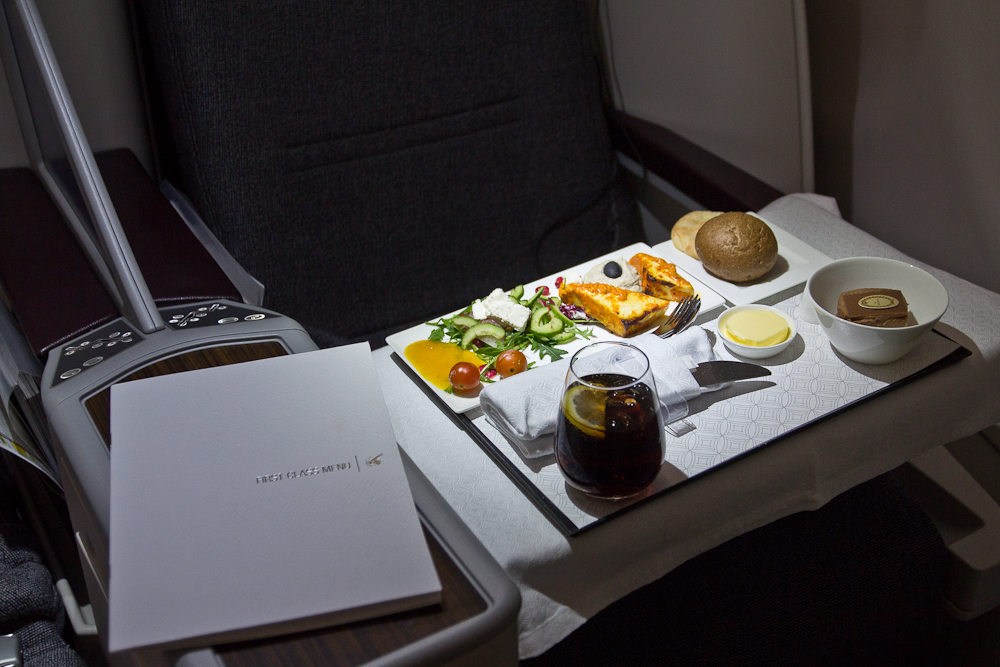 Qatar Airways Business Class Meal