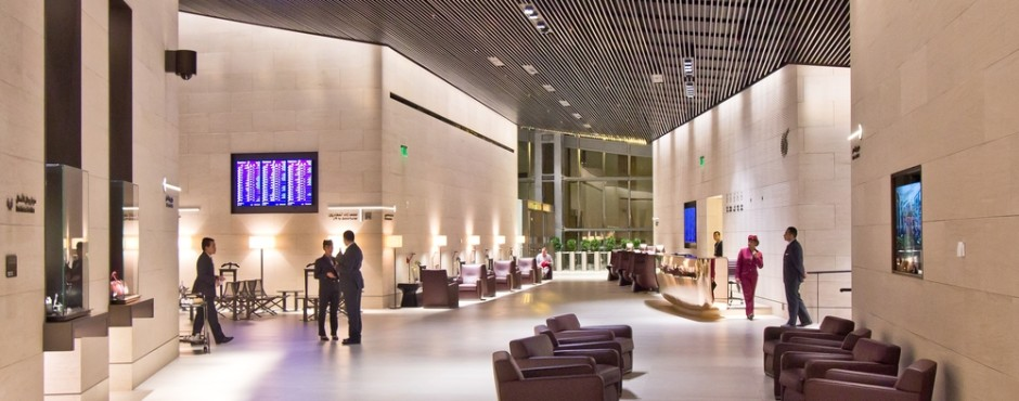 Al Safwa First Class Lounge Hamad International Airport Doha