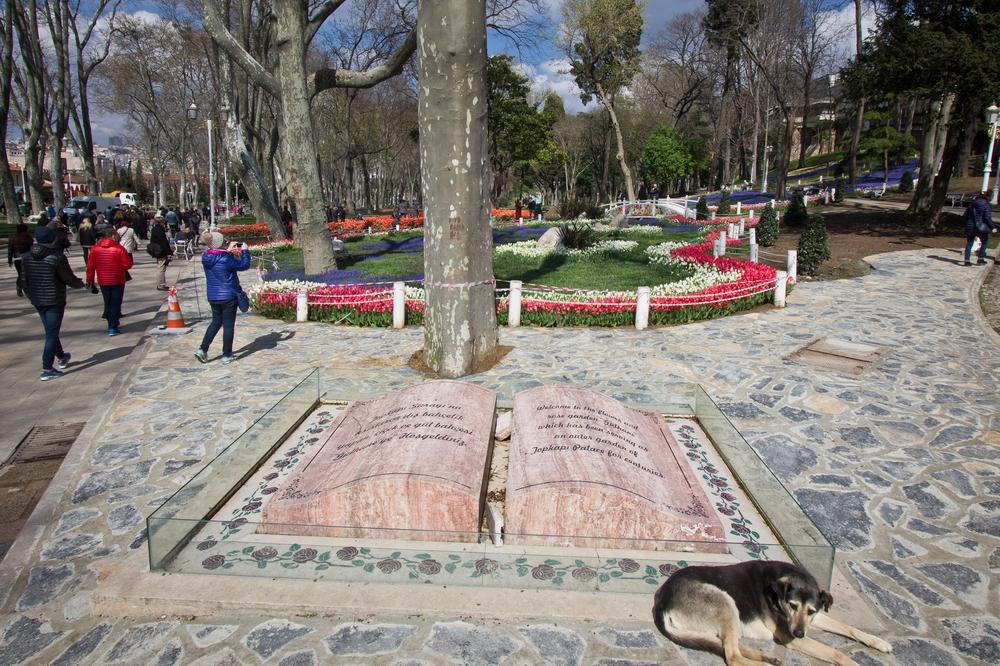 Gülhane-Park Eingang Istanbul Türkei Urlaub