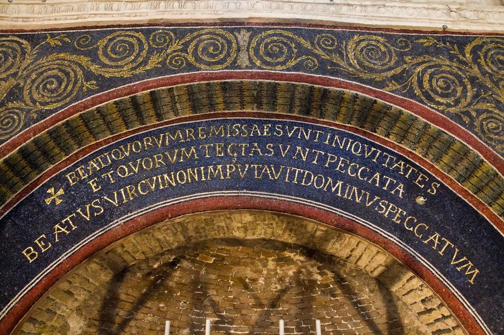 Baptisterium der Orthodoxen