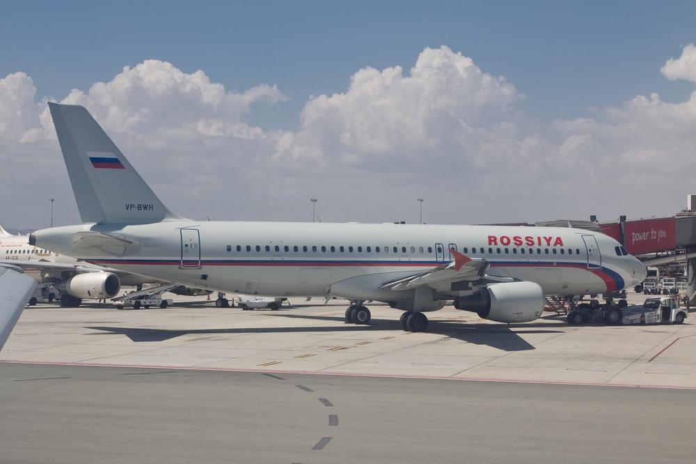 Россия Rossija Fluggesellschaft Airline