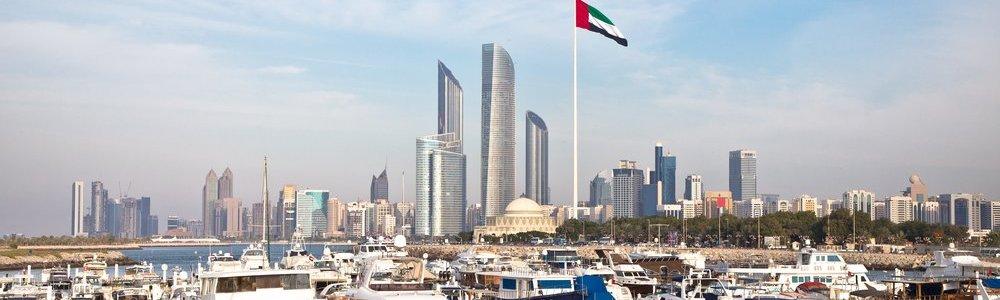 Ehemals höchster Flaggenmast der Welt Abu Dhabi