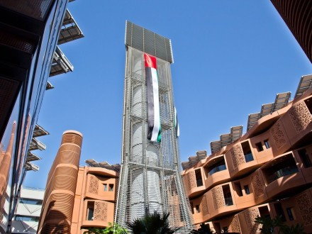 Windturm Masdar City Abu Dhabi UAE