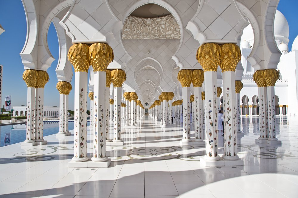 Sheik Sayid Mosque Abu Dhabi Reiseblog