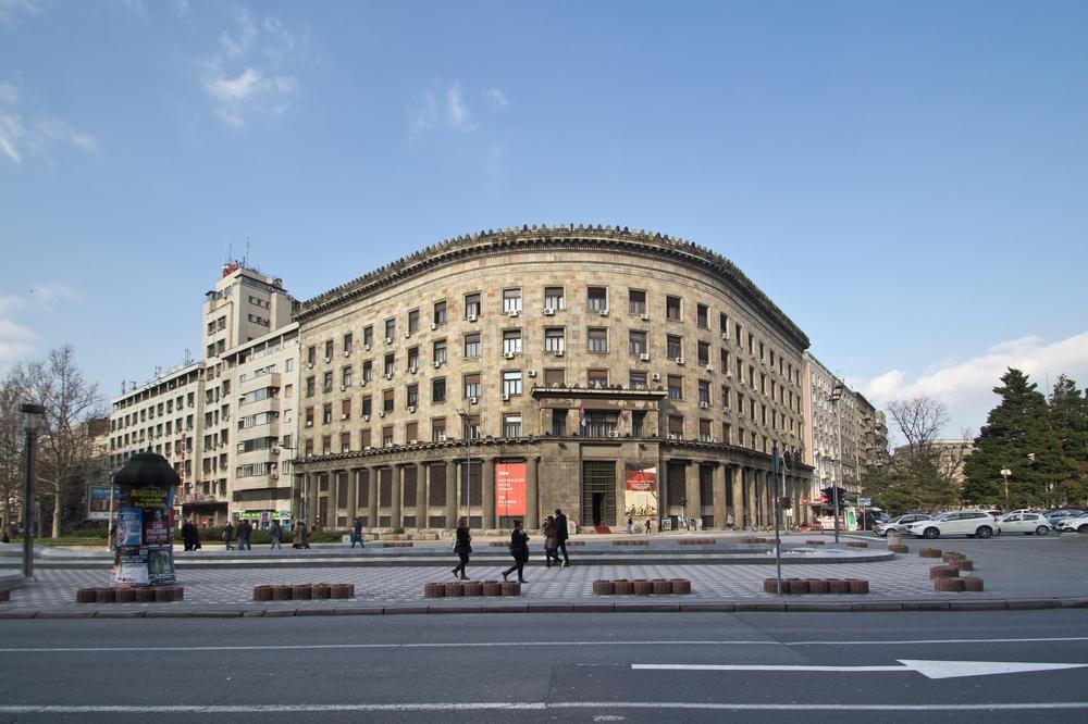 Historical Museum of Serbia Belgrade
