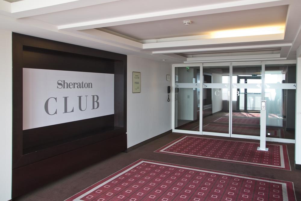 München Sheraton Arabellapark Suite