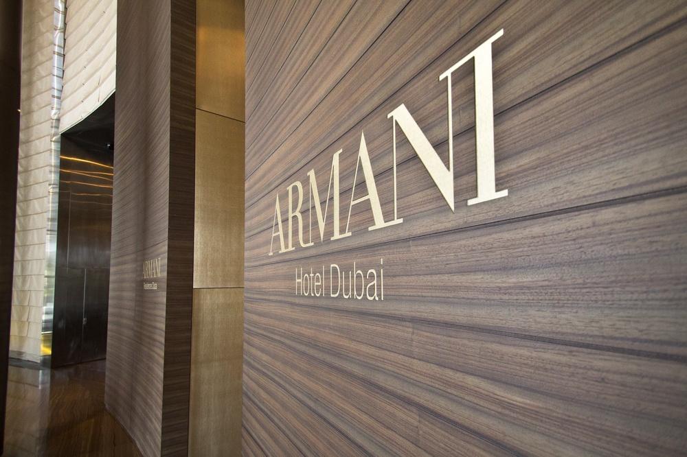 Armani Hotel Burj Khalifa Dubai