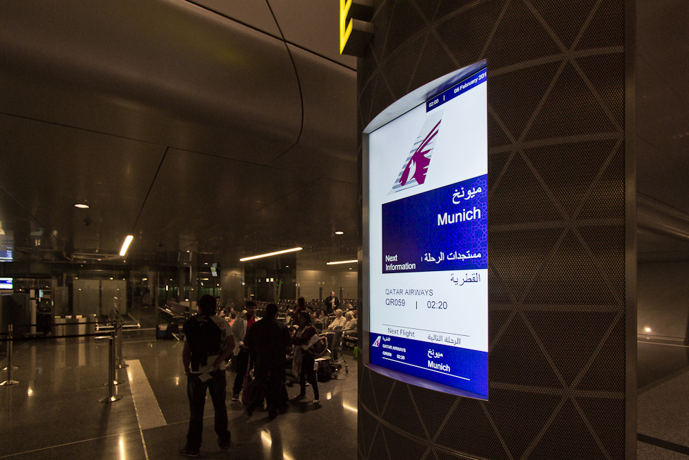 Doha Hamad International Aiport