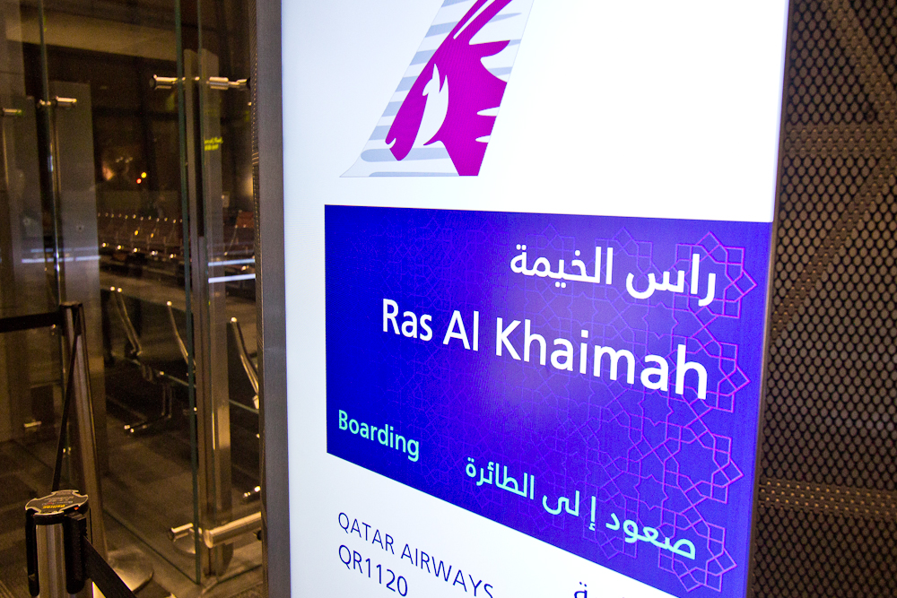 Erstflug Business Class Qatar Airways Doha Ras Al Khaimah