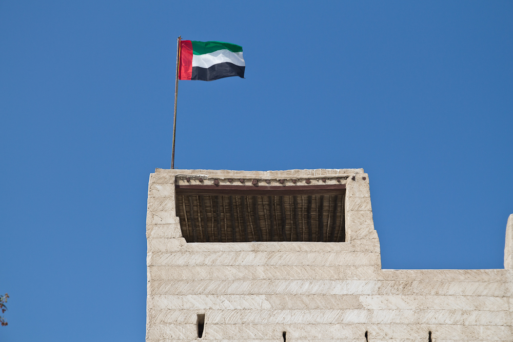 Historisches Museum Ras Al Khaimah