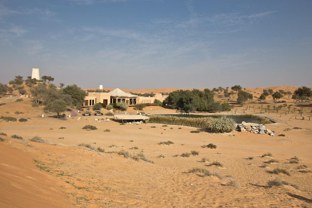 Banyan Tree Al Wadi Ras Al Khaimah