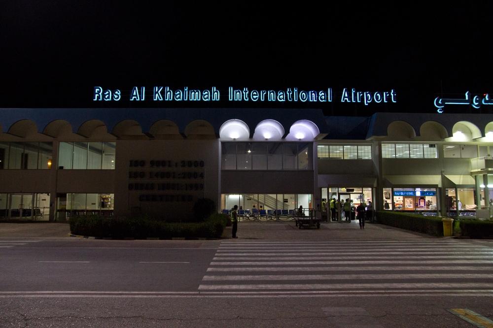 Ras Al Khaimah Airport