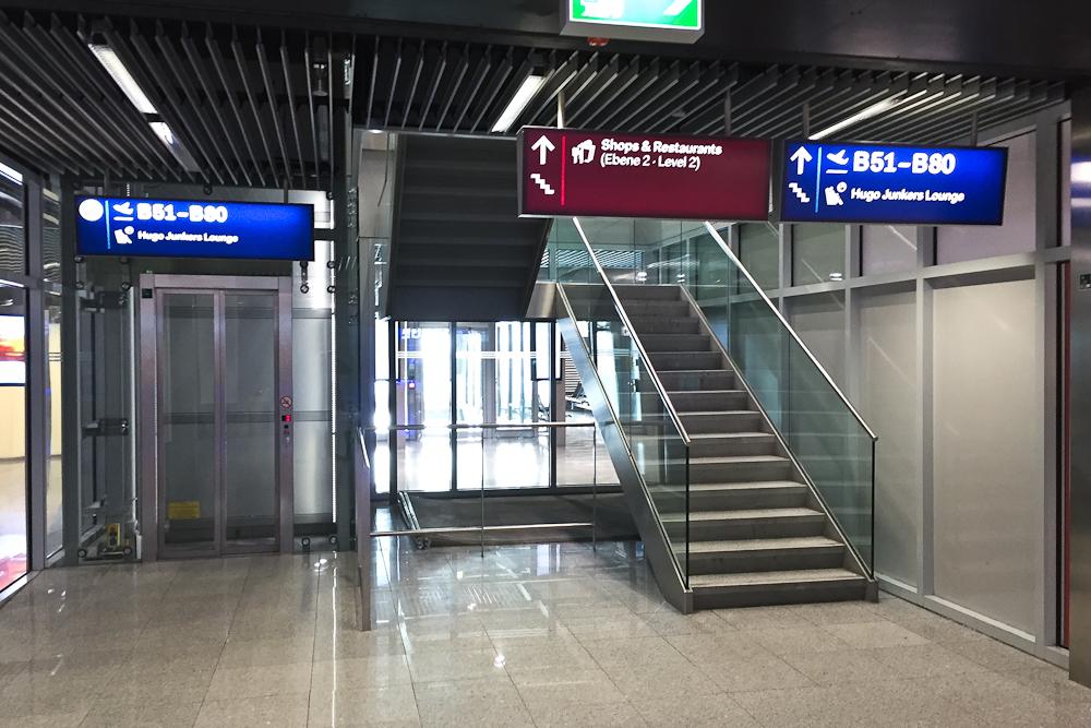 Hugo Junkers Lounge Flughafen Düsseldorf Terminal