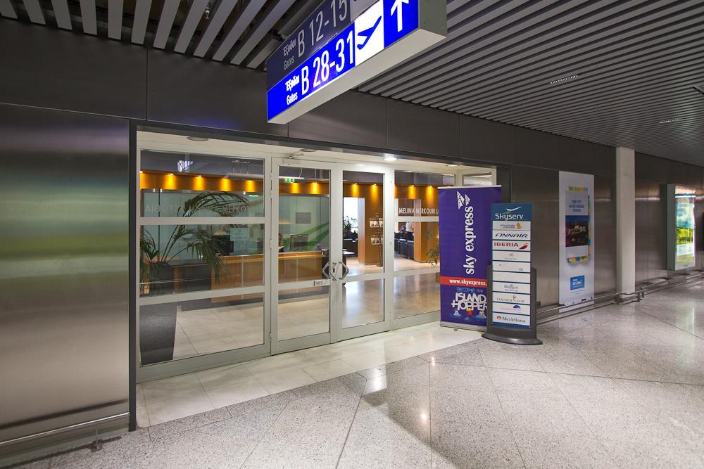 Skyserv Aristotle Onassis Lounge Flughafen Athen