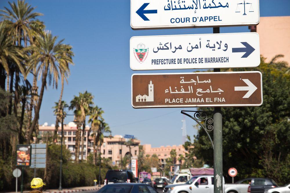 Reise Marrakesch Jeema el Fna Schild Straße